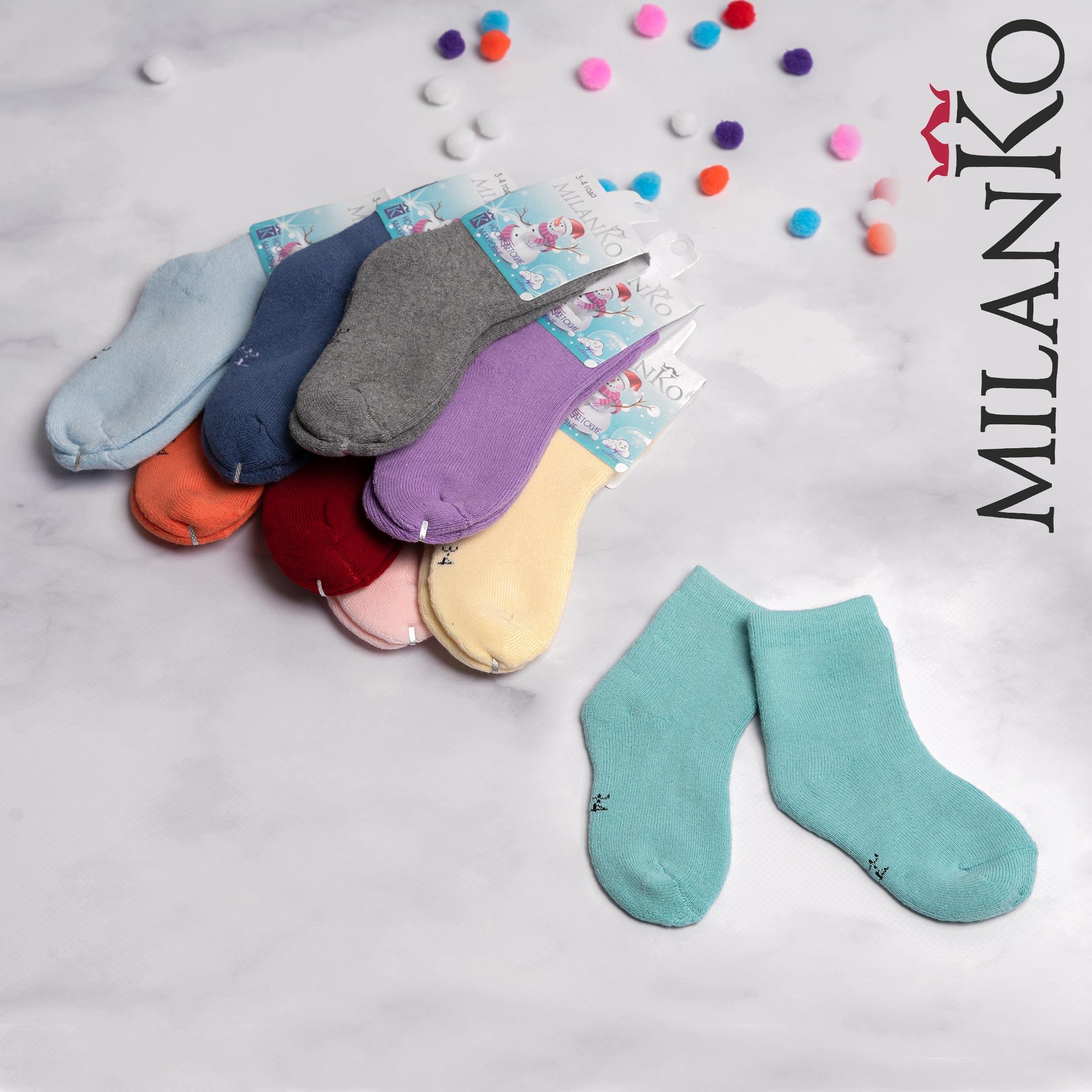 Детские носки махровые MilanKo IN-096