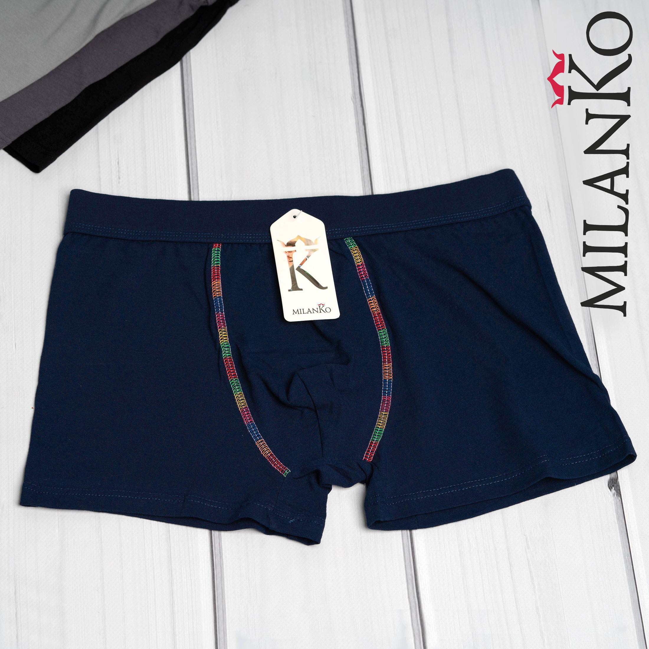 MILANKO   ,Боксеры мужские классические с цветной прострочкой MilanKo 1125