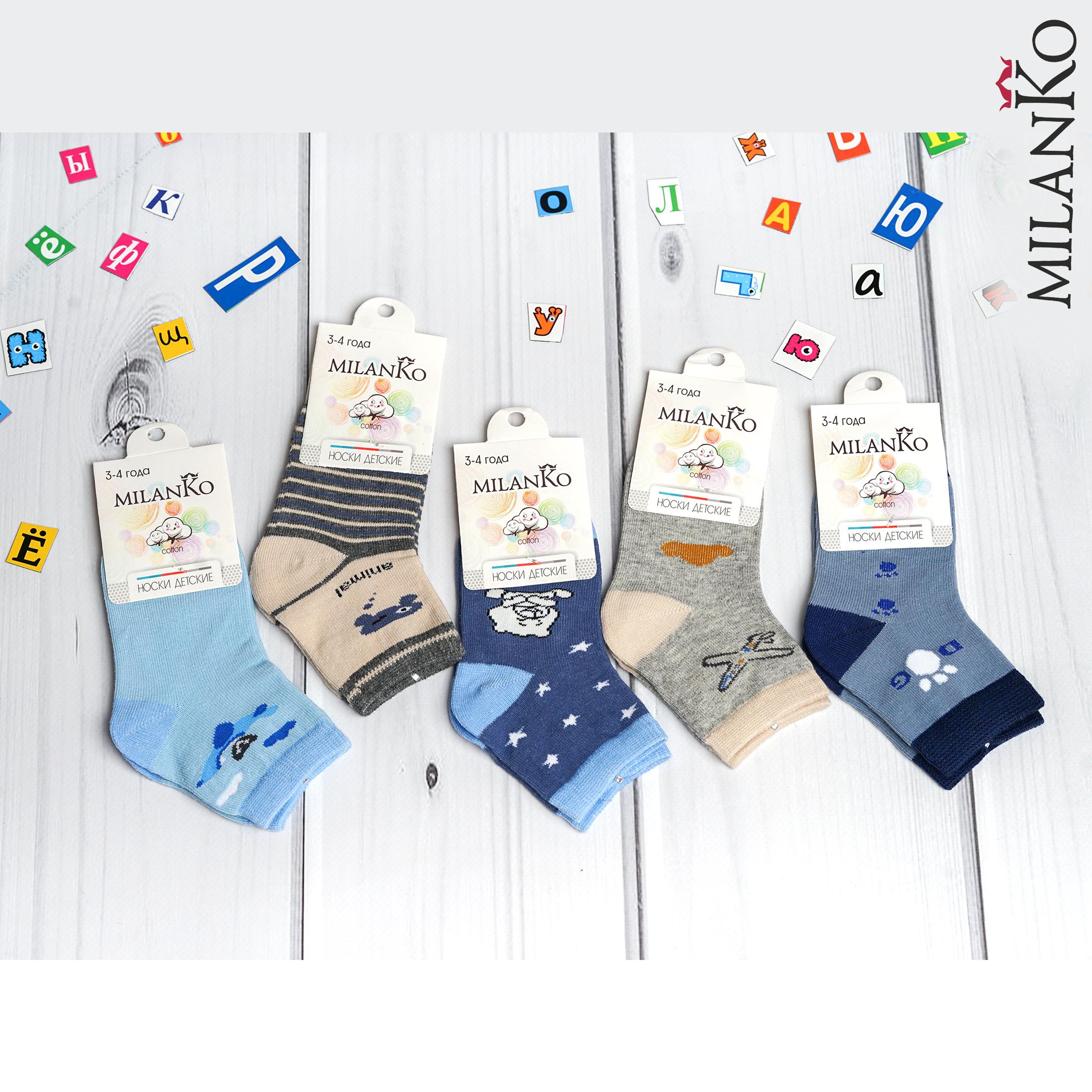 MILANKO     Детские хлопковые носки с рисунком NEW MilanKo IN-165