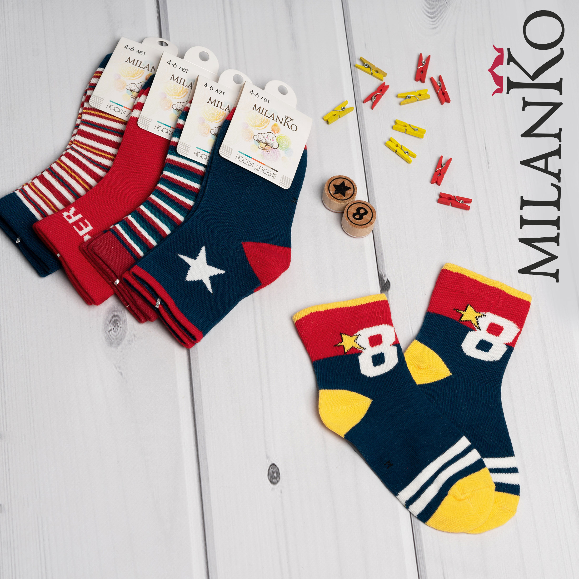 """MILANKO     Детские хлопковые носки с рисунком """"восьмёрка"""" MilanKo IN-165"""