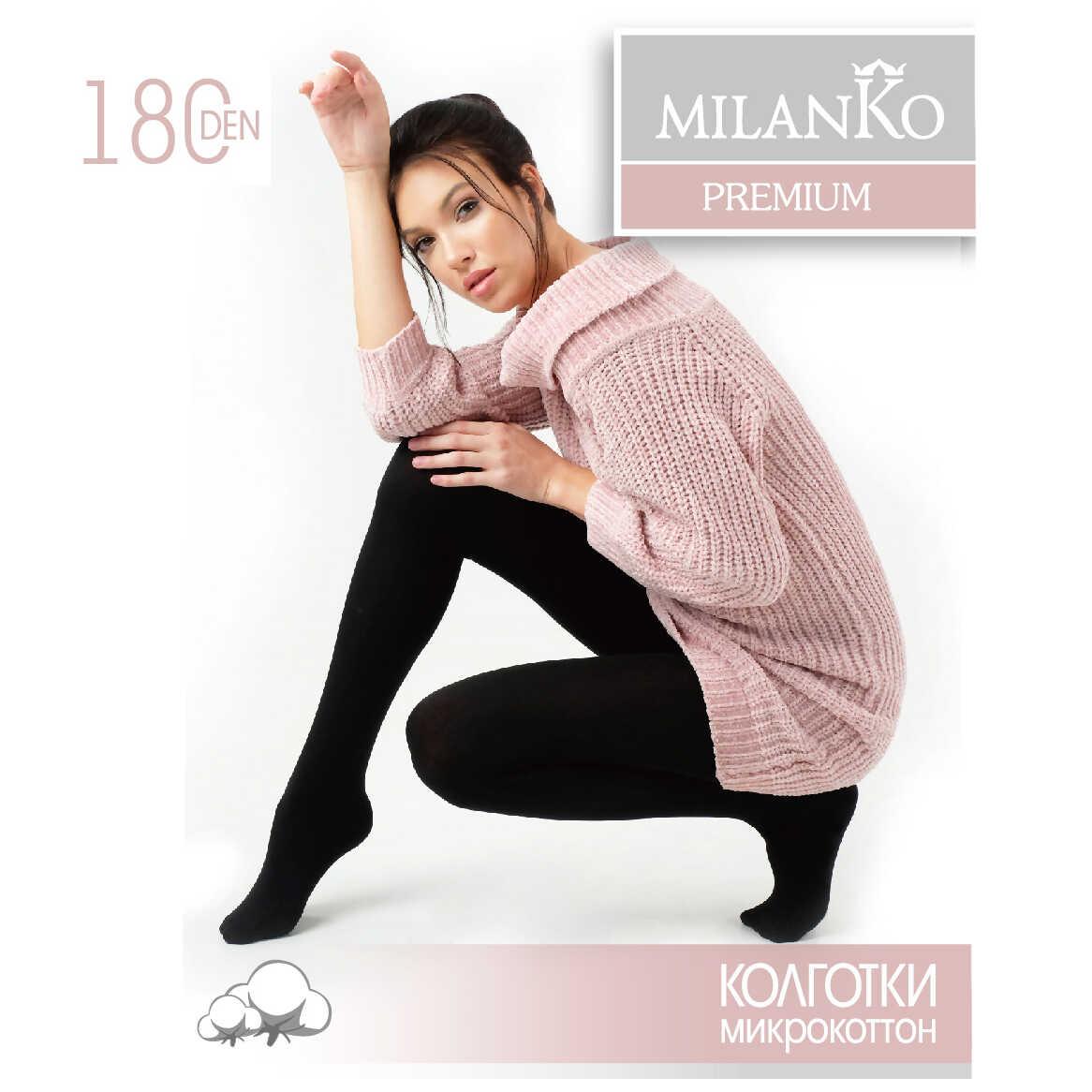 Женские колготки микрокоттон NEW MilanKo K-037