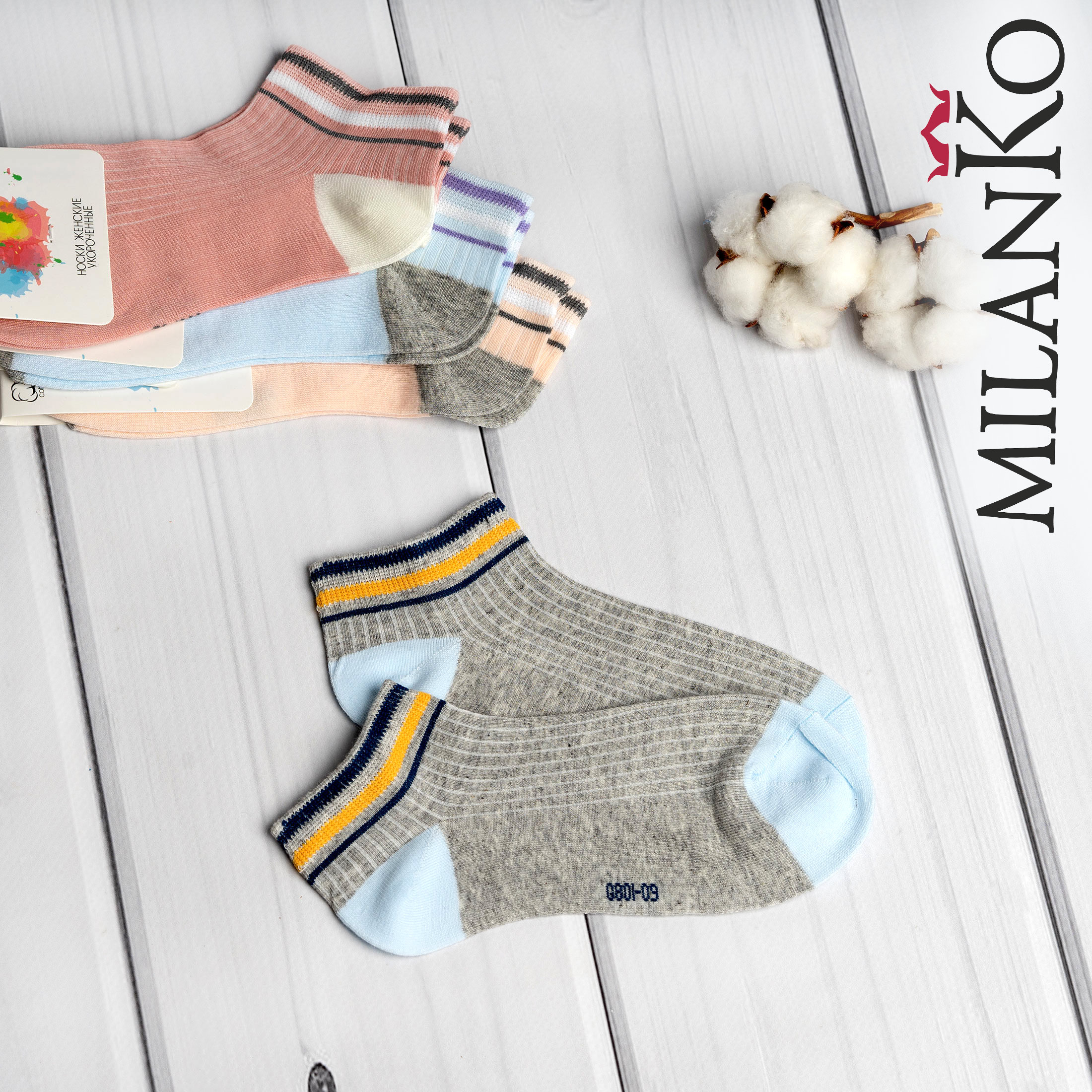MILANKO    Женские  носки спортивные укороченные MilanKo S-716