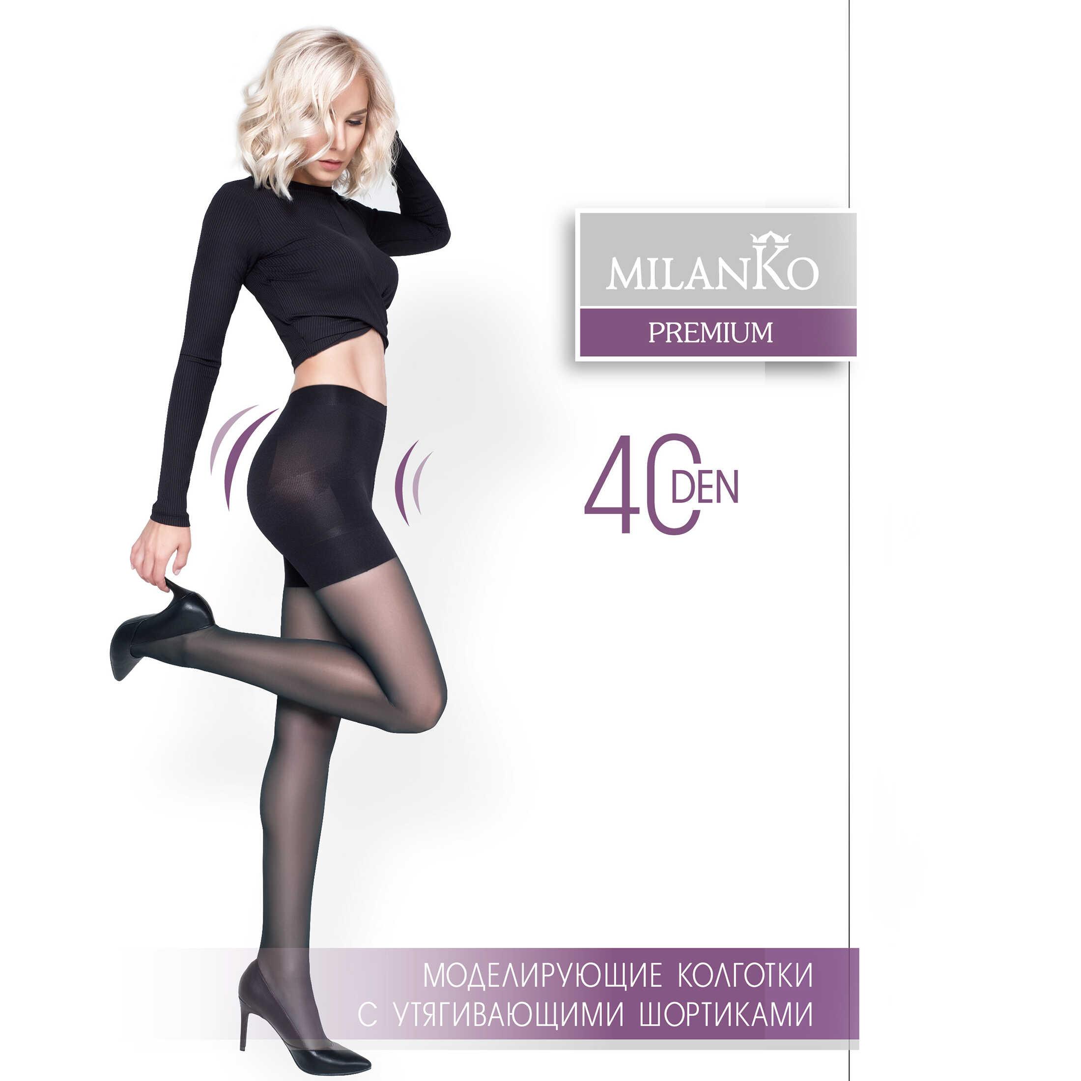 ЧЕРНЫЕ Женские колготки 40 DEN с утягивающими шортиками MilanKo PH-480