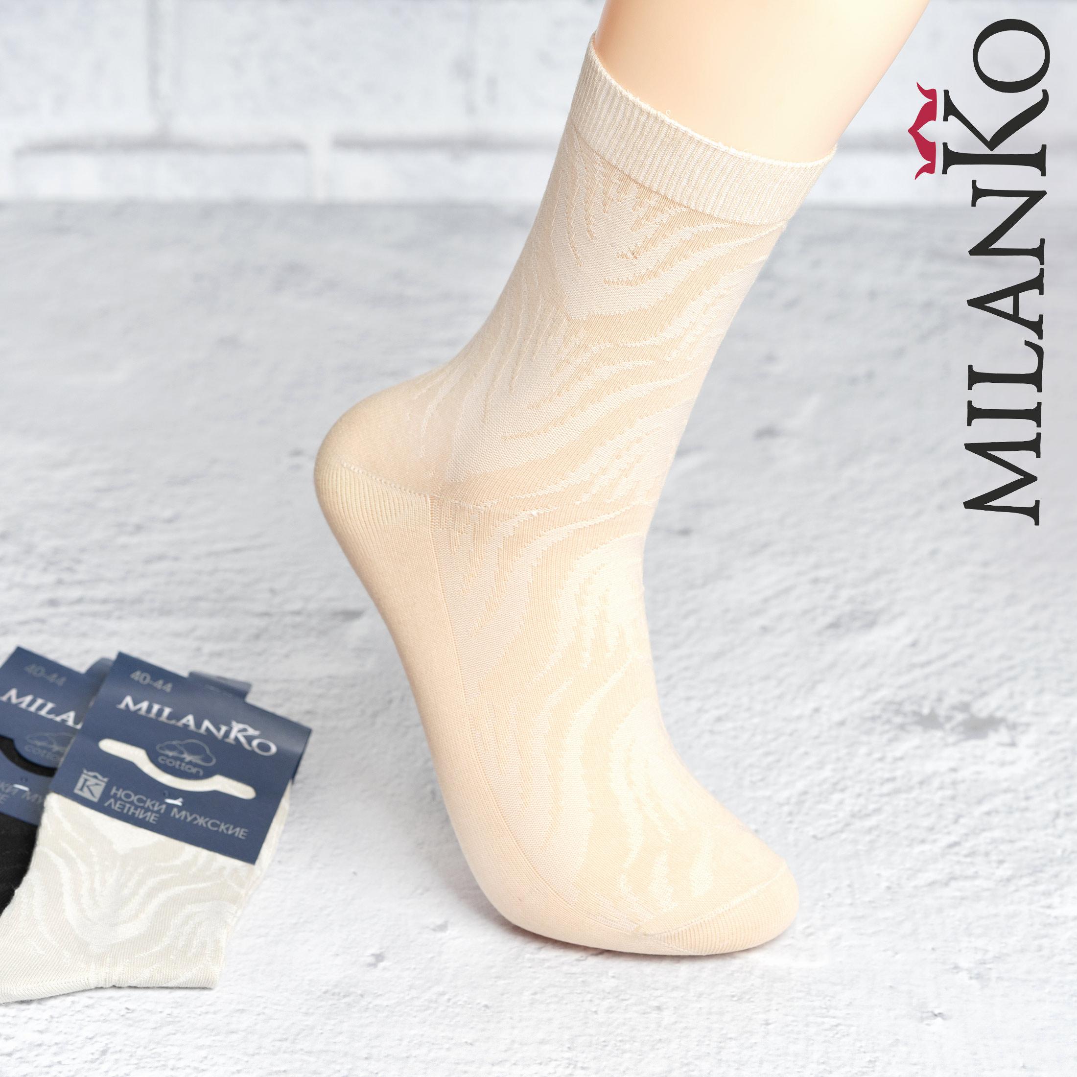 РАСПРОДАЖА  40-44 БЕЖЕВЫЙ MILANKO   ,Мужские носки летние с выбитым рисунком (Узор 3) MilanKo N-180