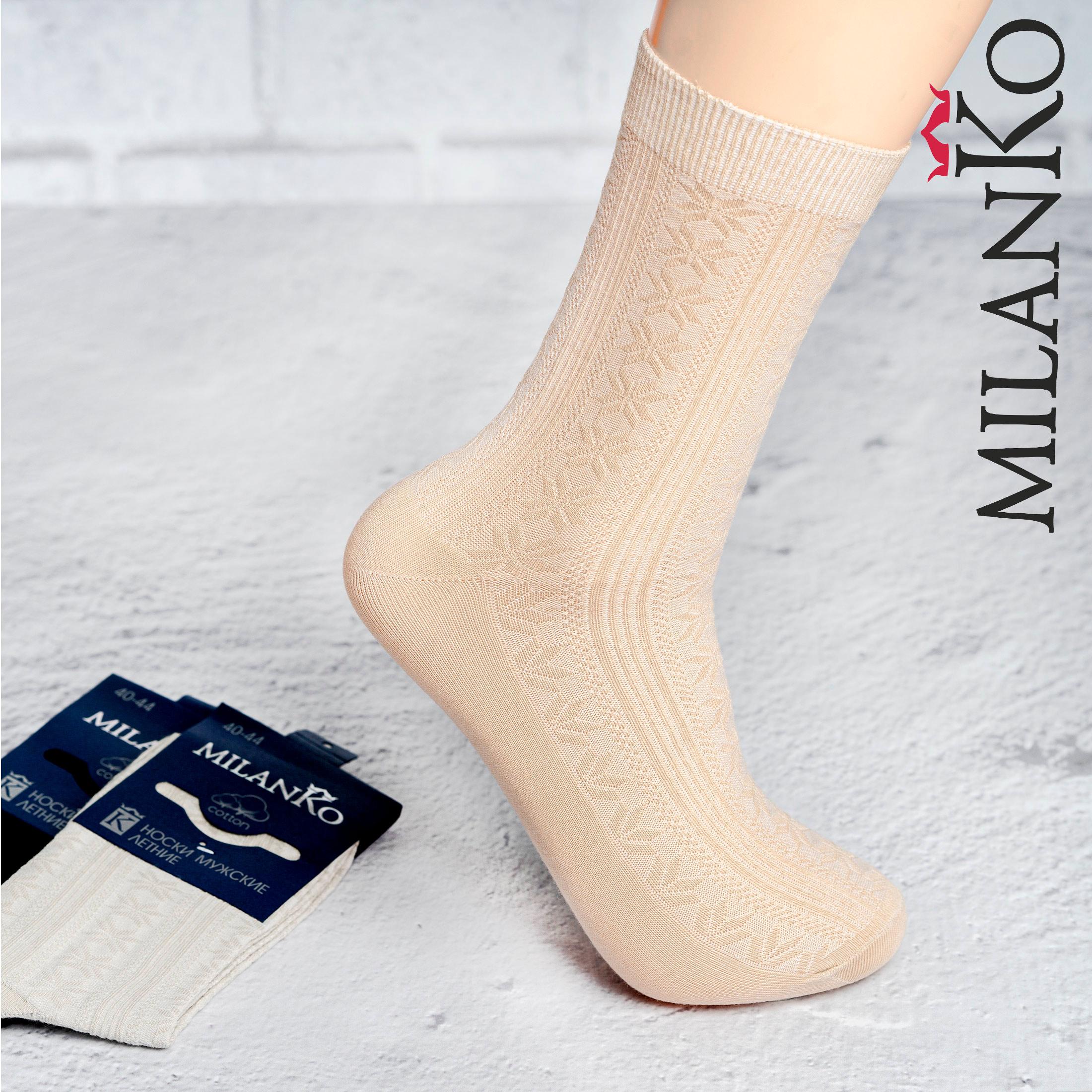 РАСПРОДАЖА 40-44 БЕЖЕВЫЙ MILANKO MILANKO   ,Мужские носки летние с выбитым рисунком (Узор 2) MilanKo N-180