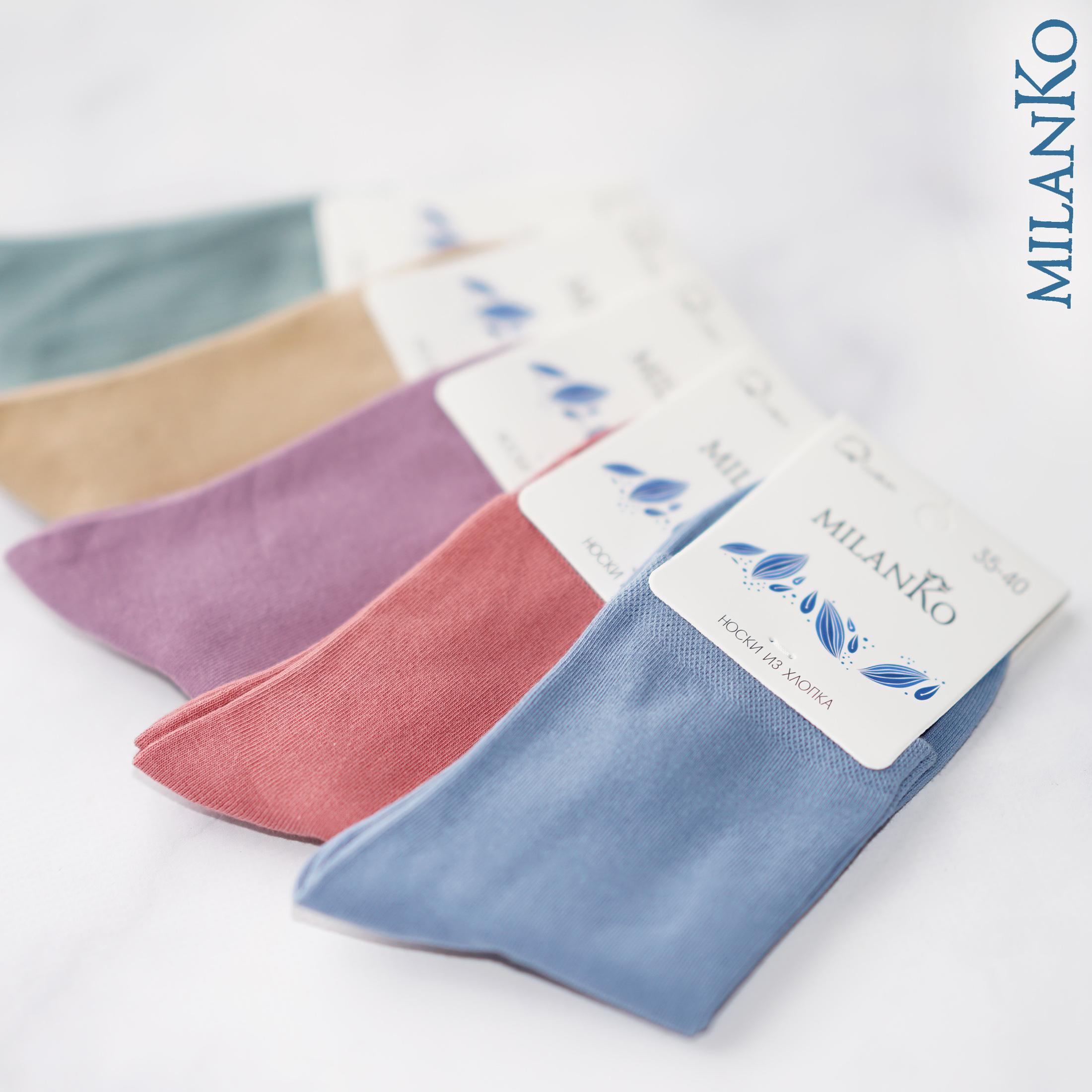 Хлопковые носки  однотонные (цветные) MilanKo N-210